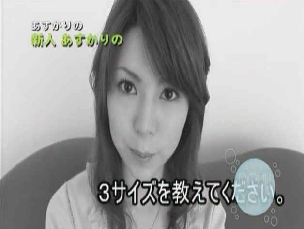 Video 383118-Image 3