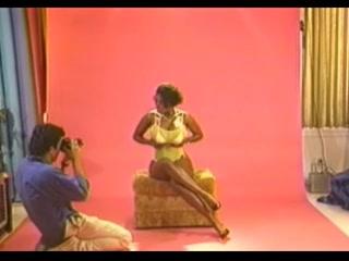 Ebony Ayes Solo